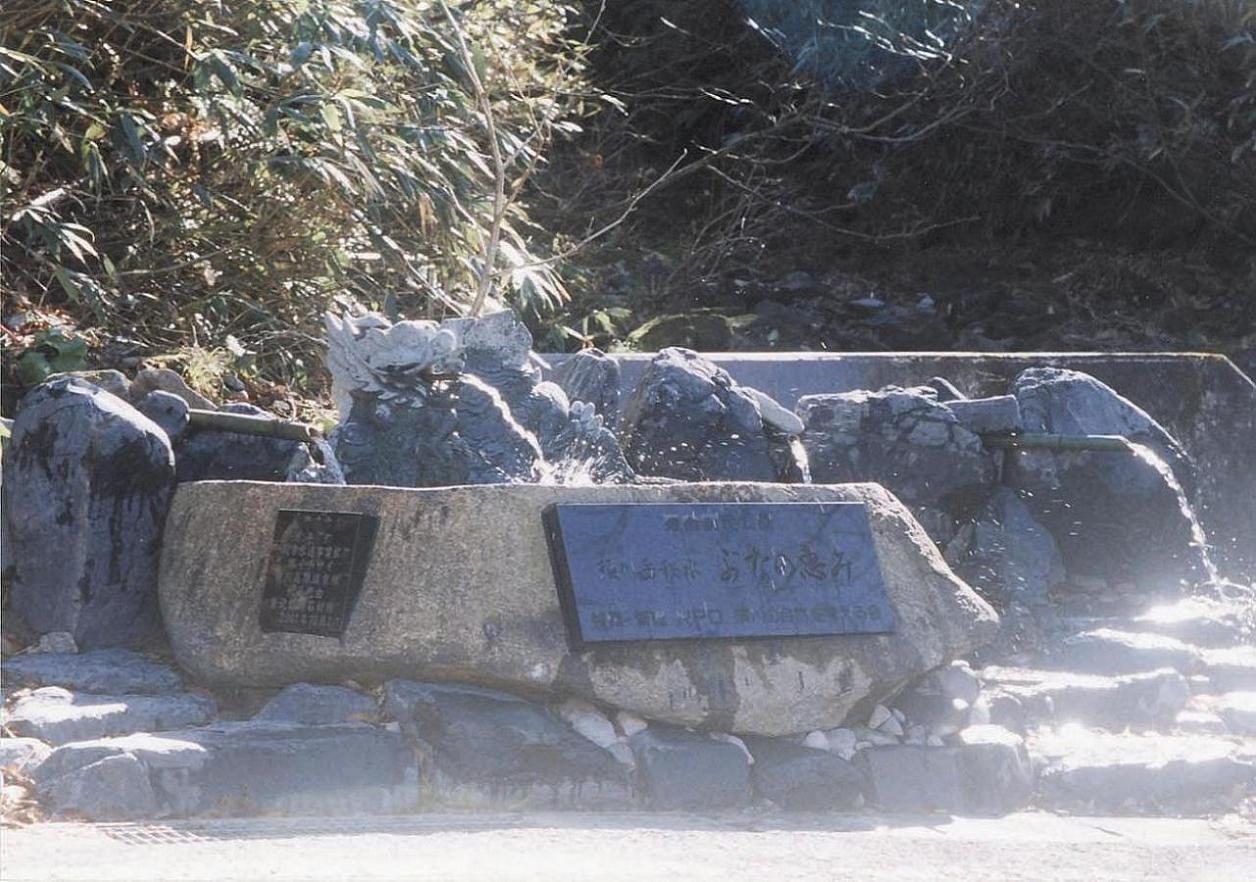 須川岳秘水ぶなの恵み