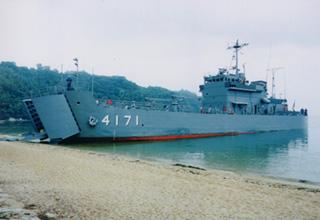 輸送艦「ゆら」型