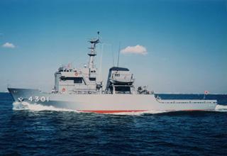 多用途支援艦「ひうち」型