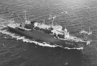 海洋観測艦「ふたみ」型