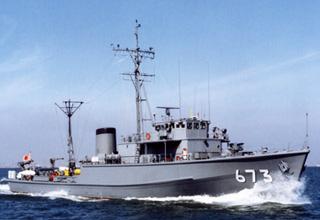 掃海艇「うわじま」型