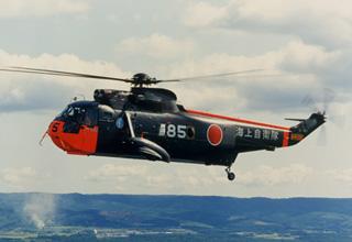 S-61A
