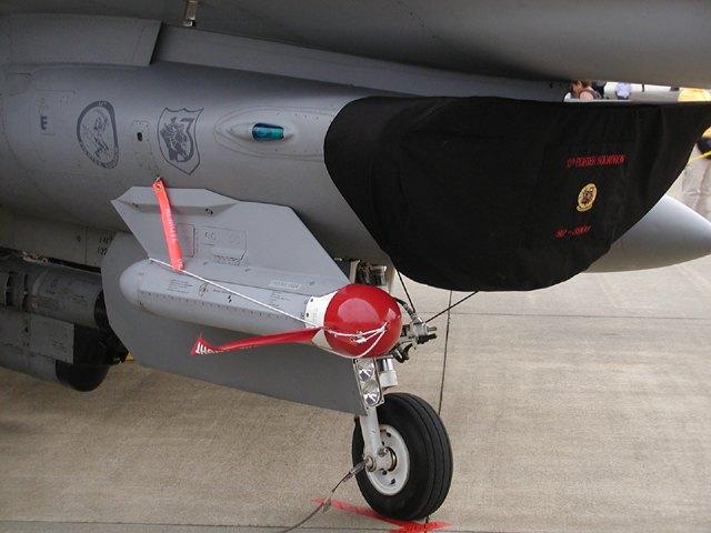 AN/ASQ-213