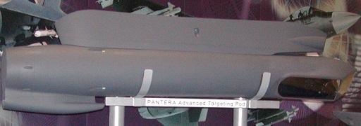 AN/AAQ-33