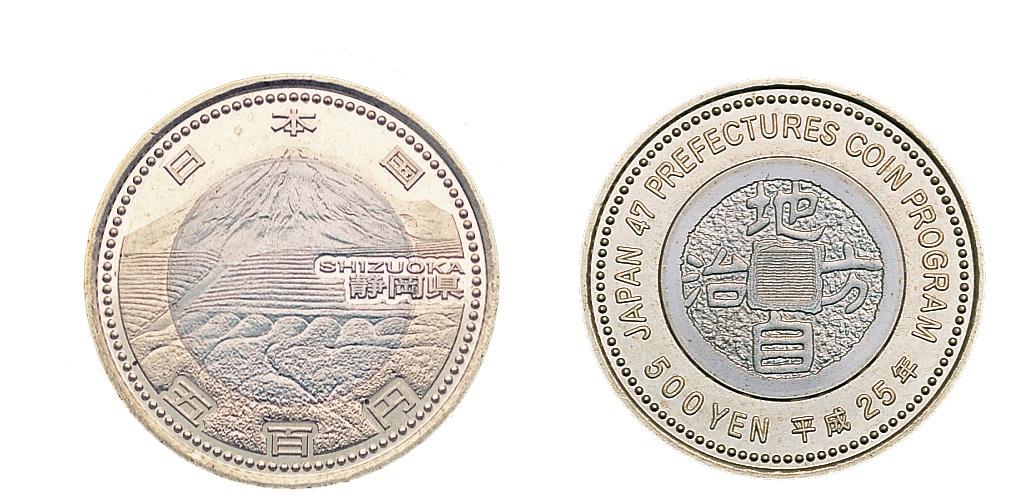 地方自治法施行60周年記念 静岡県分 5百円バイカラー・クラッド貨幣
