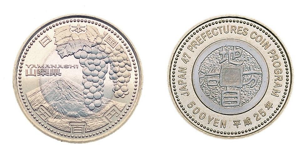 地方自治法施行60周年記念 山梨県分 5百円バイカラー・クラッド貨幣