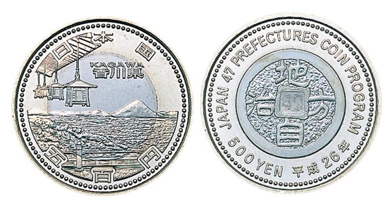 地方自治法施行60周年記念 香川県分 5百円バイカラー・クラッド貨幣