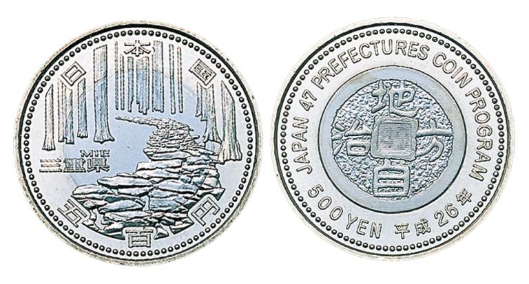 地方自治法施行60周年記念 三重県分 5百円バイカラー・クラッド貨幣