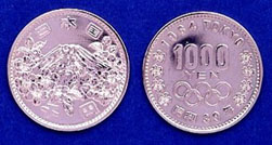 東京オリンピック記念1,000円銀貨幣