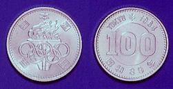 東京オリンピック記念100円銀貨幣