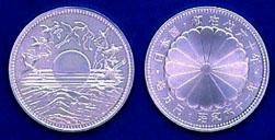 天皇陛下御在位60年記念10,000円銀貨幣