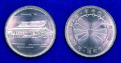 天皇陛下御在位60年記念500円白銅貨幣