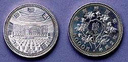 裁判所制度100周年記念5,000円銀貨幣