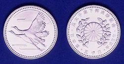 皇太子殿下御成婚記念5,000円銀貨幣