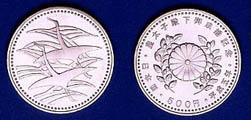 皇太子殿下御成婚記念500円白銅貨幣