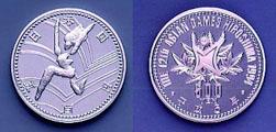 第12回アジア競技大会記念500円白銅貨幣 跳ぶ