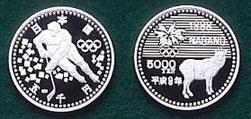 長野オリンピック記念 第1次 5,000円銀貨幣