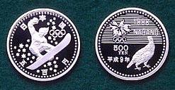 長野オリンピック記念 第1次 500円白銅貨幣