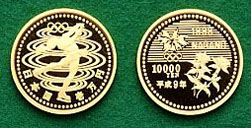 長野オリンピック記念 第2次 10,000円金貨幣