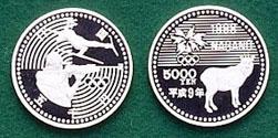 長野オリンピック記念 第2次 5,000円銀貨幣
