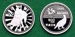 長野オリンピック記念 第2次 500円白銅貨幣