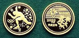 長野オリンピック記念 第3次 10,000円金貨幣