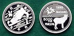 長野オリンピック記念 第3次 5,000円銀貨幣