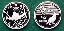 長野オリンピック記念 第3次 500円白銅貨幣