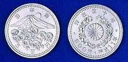 天皇陛下御在位10年記念500円白銅貨幣