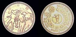 2002FIFAワールドカップ™記念500円ニッケル黄銅貨幣