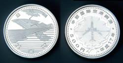 中部国際空港開港記念500円銀貨幣