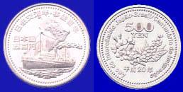 日本ブラジル交流年及び日本人ブラジル移住100周年記念500円ニッケル黄銅貨幣