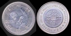 地方自治法施行60周年記念 京都府分 5百円バイカラー・クラッド貨幣