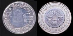 地方自治法施行60周年記念 島根県分 5百円バイカラー・クラッド貨幣