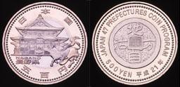 地方自治法施行60周年記念 長野県分 5百円バイカラー・クラッド貨幣