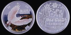 地方自治法施行60周年記念 新潟県分 1,000円銀貨幣