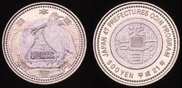 地方自治法施行60周年記念 新潟県分 5百円バイカラー・クラッド貨幣