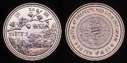 地方自治法施行60周年記念 茨城県分 5百円バイカラー・クラッド貨幣