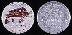 地方自治法施行60周年記念 奈良県分 1,000円銀貨幣