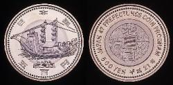 地方自治法施行60周年記念 奈良県分 5百円バイカラー・クラッド貨幣