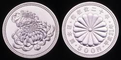 天皇陛下御在位20年記念5百円ニッケル黄銅貨幣