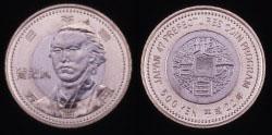 地方自治法施行60周年記念 高知県分 5百円バイカラー・クラッド貨幣