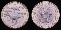 地方自治法施行60周年記念 福井県分 5百円バイカラー・クラッド貨幣
