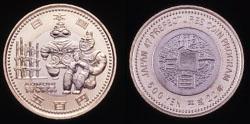 地方自治法施行60周年記念 青森県分 5百円バイカラー・クラッド貨幣