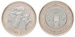 地方自治法施行60周年記念 富山県分 5百円バイカラー・クラッド貨幣