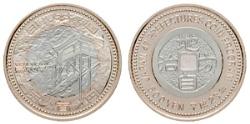 地方自治法施行60周年記念 鳥取県分 5百円バイカラー・クラッド貨幣