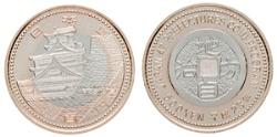 地方自治法施行60周年記念 熊本県分 5百円バイカラー・クラッド貨幣