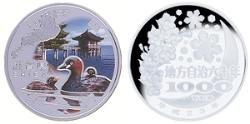 地方自治法施行60周年記念 滋賀県分 1,000円銀貨幣