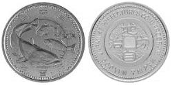 地方自治法施行60周年記念 滋賀県分 5百円バイカラー・クラッド貨幣