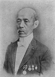 渡辺辰五郎